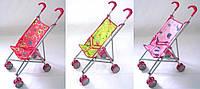 Коляска-трость 9302 W MELOGO