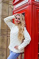 Женский вязаный свитер с оригинальным плетением коса размеры С М Л