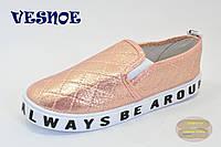 Подростковые модные слипоны для девочек нежно-розовые ALWAYS BE AROUND 31 Р. - 19,5см. по стельке.
