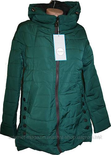 Женская куртка на осень батал