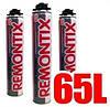 Пена  монтажная Remontix Pro 65 всесезонна