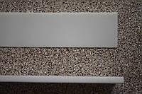 Полиуретановый рубец (косяк) для ремонта обуви 300*40 мм. (Украина), цвет - белый