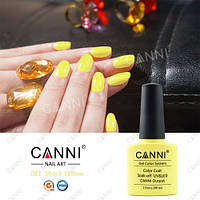 """""""Лимонная свежесть"""" гелевое покрытие для ногтей"""