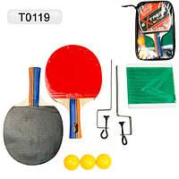 Теніс настільний T0119 2 ракетки 3 мячика сітка,в чохлі 2515см