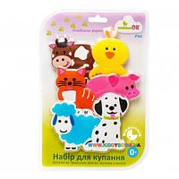 Набор игрушек для купания на присосках Fixi Любимая ферма Kinderenok 061113
