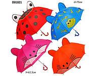 Дитяча парасолька з вушками D01821
