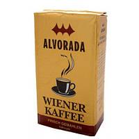 Кофе Alvorada Wiener Kaffee, 250 г (молотый)
