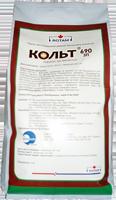 Фунгицид Кольт 690 з.п. 1 кг Sumitomo