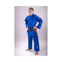 Кимоно для дзюдо Adidas J650 синее. Размер 195