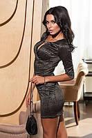 Роскошное  платье из трикотажа с золотой нитью