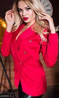 Стильный яркий женский пиджак с отложным воротником на пуговицах рукав длинный мемори