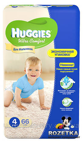 """Huggies Ultra Comfort """"4"""" (8-14 кг) для мальчиков 66 шт., фото 2"""
