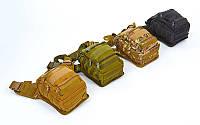 Рюкзак-сумка тактический (штурмовой) 20 л в ассортименте