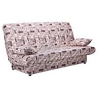 """Диван-кровать Ньюс механизм """"клик-кляк"""" Газета с двумя подушками"""