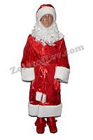 Костюм Деда Мороза для ребенка рост 152