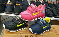 Стильные детские кроссовки Sport