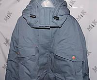 Костюм утепленный зимний (куртка+полукомбинезон)