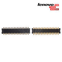 Коннектор дисплея для Lenovo A516 / P780 / S820, оригинал