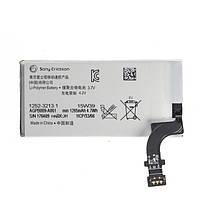 Оригинальный аккумулятор АКБ батарея Sony Xperia LT22 / AGPB009-A001 1265mAh