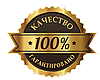 интернет магазин -ТЕХНОЦЕНТР