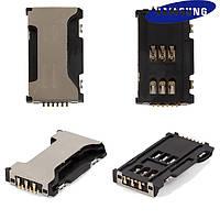 Коннектор SIM-карты для Samsung S7560/S7562D, оригинал