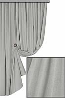Ткань для пошива портьер Мультивельвет, серый