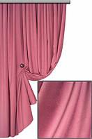 Ткань для пошива портьер Мультивельвет, розовый