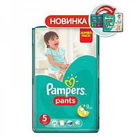 Трусики-подгузники Pampers Pants 5 (12-18 кг), 48 шт