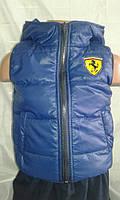 Детская стильная Ferrari Феррари однотонная жилетка на синтепоне, 92-116 см