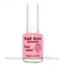 Лак для стемпинга Nail Story 11мл Ярко-розовый