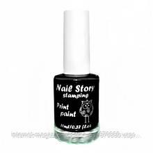 Лак для стемпинга Nail Story 11мл Черный