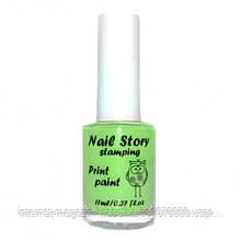 Лак для стемпинга Nail Story 11мл Салатовый