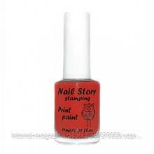 Лак для стемпинга Nail Story 11мл Красный