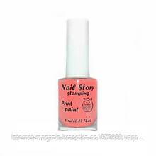 Лак для стемпинга Nail Story 11мл Коралловый