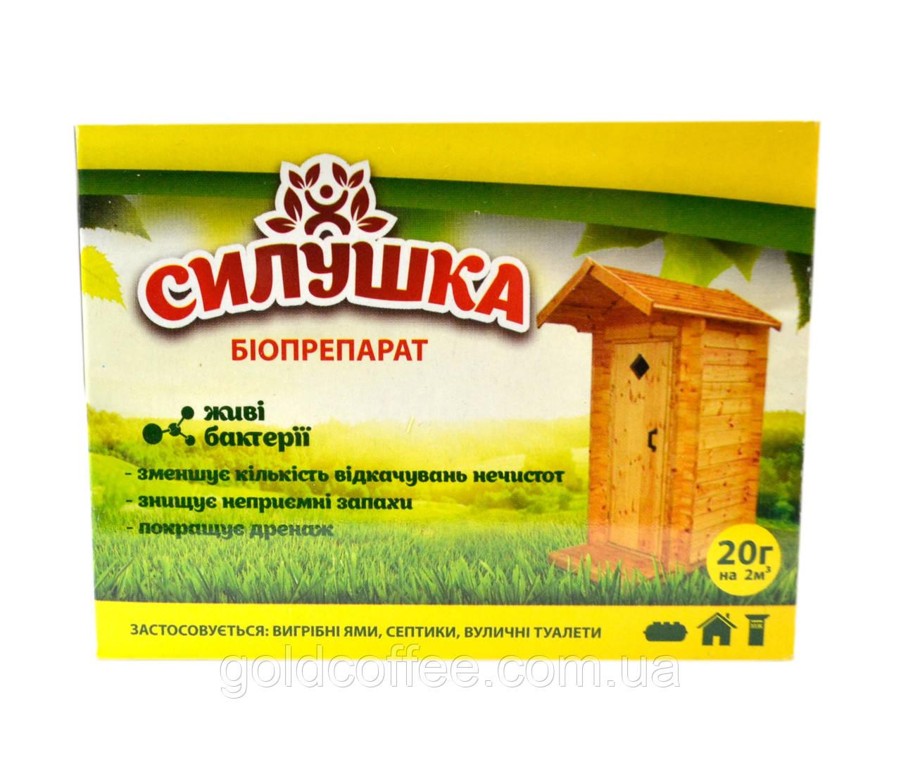 Септик Силушка 20г (на 2м.куб.) біопрепатат для вигрібних ям