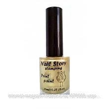 Лак для стемпинга Nail Story 11мл Золотой