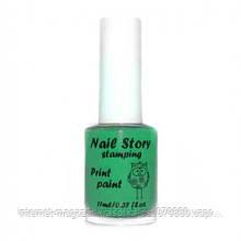 Лак для стемпинга Nail Story 11мл Зеленый