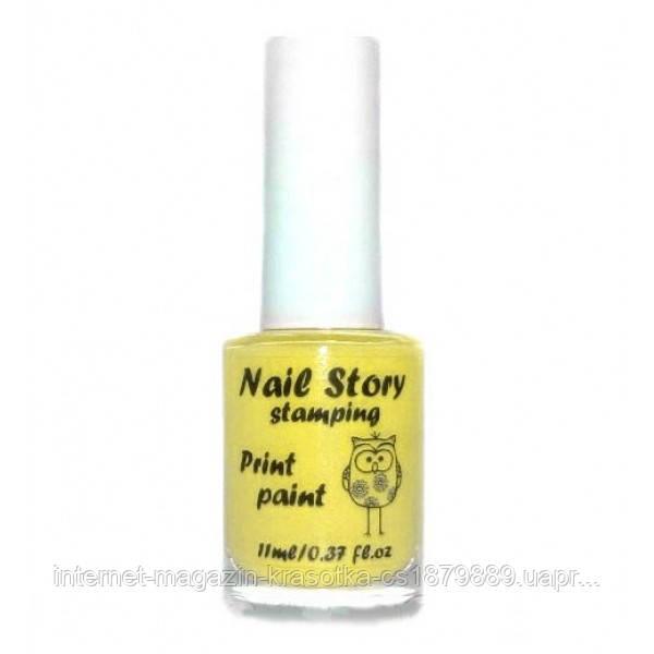 Лак для стемпинга Nail Story 11мл Желтый
