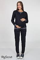 Стильные брюки-джоггеры Davi, из плотного меланжевого трикотажа трехнитка, темно-синий меланж