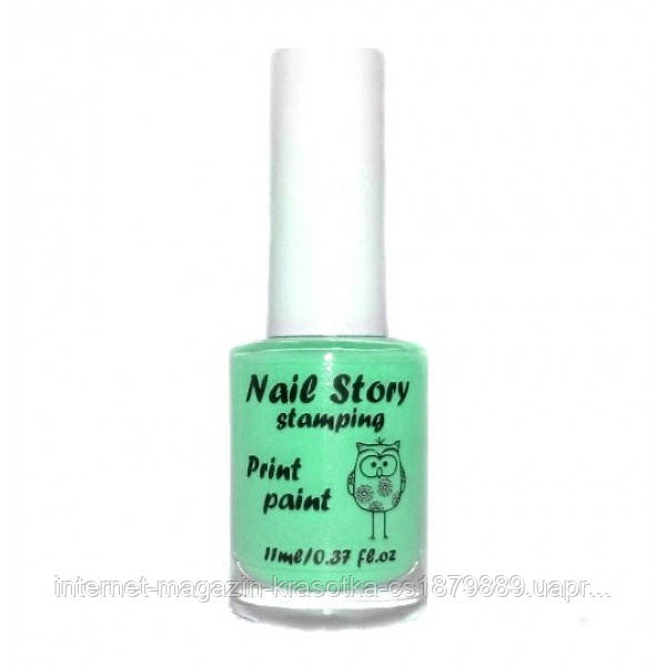Лак для стемпинга Nail Story 11мл Бирюзовый