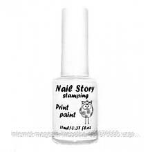Лак для стемпинга Nail Story 11мл Белый
