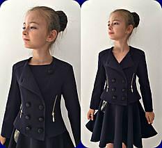 """Расклешенная детская школьная юбка """"School"""" на резинке (3 цвета), фото 2"""