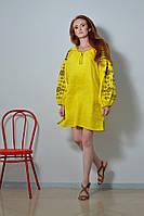 Платье льняное вышитое IRINA