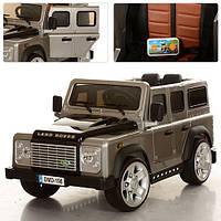 Детский электромобиль джип Land Rover M 3190 EBLRS-11, кожаное сиденье и автопокраска