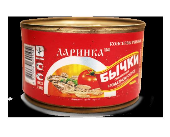 Бычки обжаренные в томатном соусе  банка 5