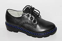Демисезонная детская обувь. Туфли для девочек от производителя Yalike 130-8 Black (27-32)