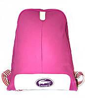 Рюкзак городской Лакоста розовый, кожаный рюкзак, рюкзак кожзам, рюкзак женский, рюкзаки оптом, дропшиппинг