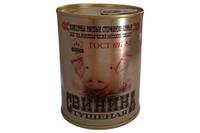 Консервы мясные «Свинина тушеная» ГОСТ 697-84