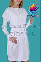 Халат медицинский с коротким рукавом (под заказ от 50 шт) с НДС