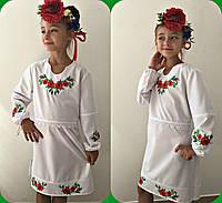 """Нарядное детское платье """"Анастасия"""" с вышивкой и длинным рукавом"""